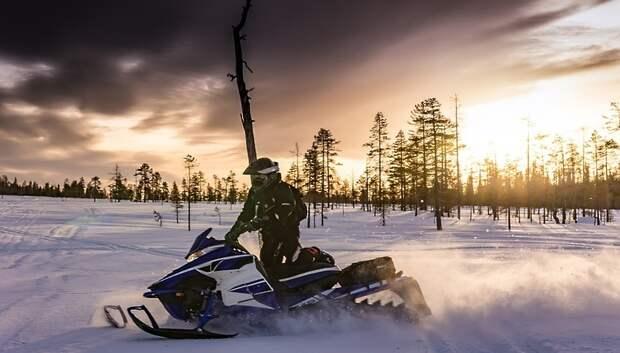В Подмосковье разрабатывается законопроект о развитии снегоходного и горнолыжного туризма