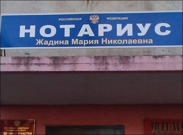 r2_fototelegraf.ru_familii-7_f96b3143