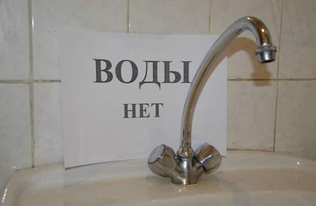 В Керчи до вечера не будет воды из-за ремонтных работ