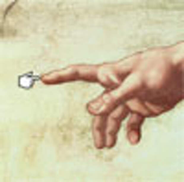 Lowe Adventa рекламирует сайт «Твоя Библия»