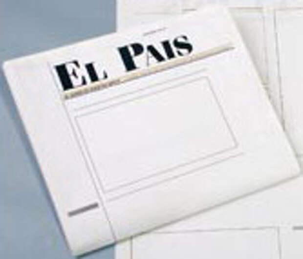 Газета El Pais: с чистого листа?