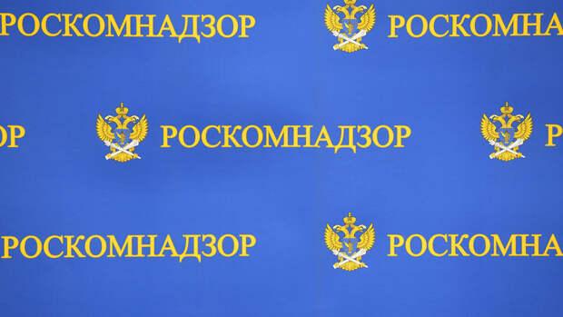 Роскомнадзор потребовал от Instagram снять ограничения на воспроизведение гимна России