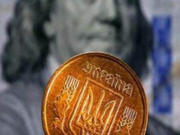 Новость на Newsland: Назван последний день Украины — дальше дефолт и нищета