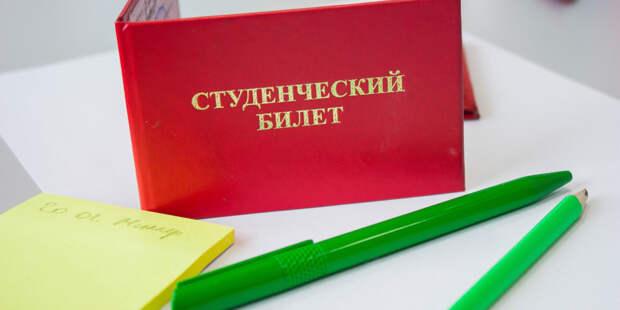 Экзамены в вузы Узбекистана пройдут на открытых площадках