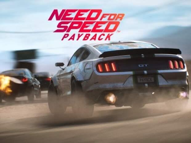 EA попыталась решить главную проблему новой Need for Speed
