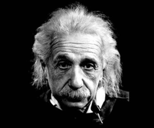 Мировое зло и существование Бога с точки зрения физики