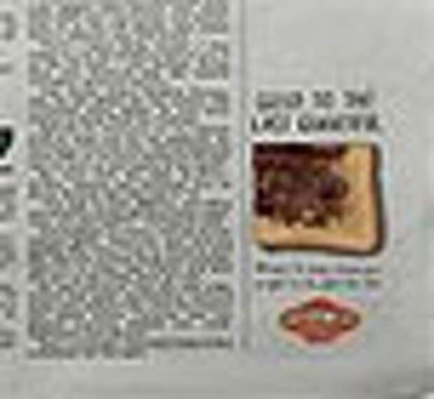Журнальный креатив: как привязать рекламу бутербродной пасты к футболу
