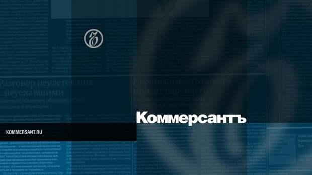 Байден: Трамп отменил брифинги разведки, чтобы скрыть помощь Путина