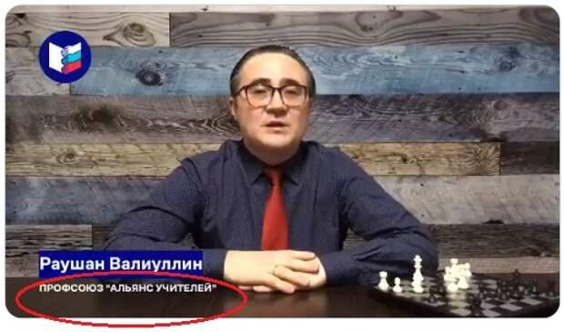 """""""ДОКТОРА С УЧИТЕЛЯМИ"""""""