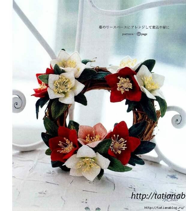 302_Ondori. Flowers. Wire Work Embroidery - 2006.page18 copy (616x700, 364Kb)