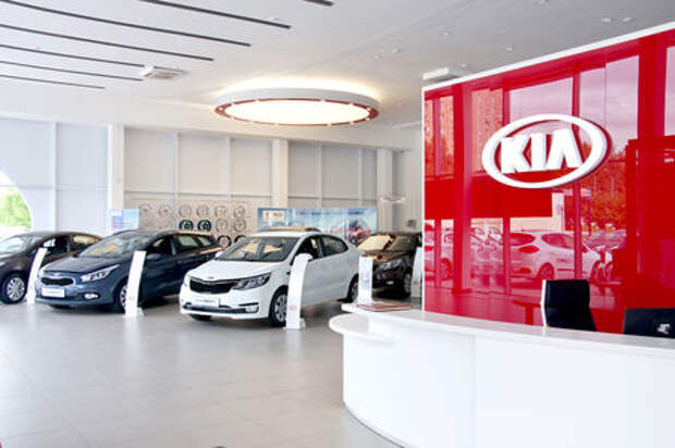Kia пошла навстречу автовладельцам