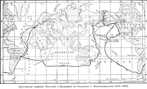 ИСТОРИЯ ОДНОЙ ЗАБЫТОЙ РУССКОЙ ЭКСПЕДИЦИИ. Посвящается русским исследователям Мирового океана, проложившим дорогу в неизведанное..