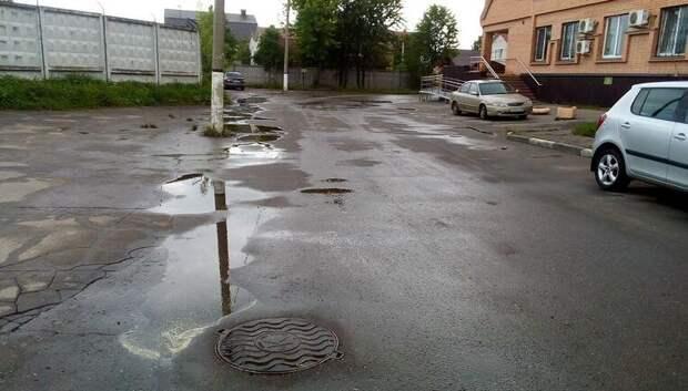 Подтопление на улице Ленина в Подольске устранили в третий раз с начала ливней