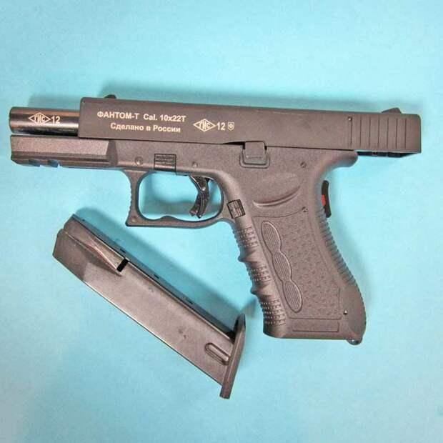 Турецкая разработка — травматический пистолет Фантом. Особенности конструкции