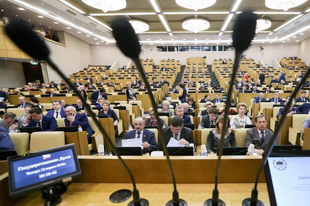Госдума поддержала идею Путина о повышении больничных до МРОТ