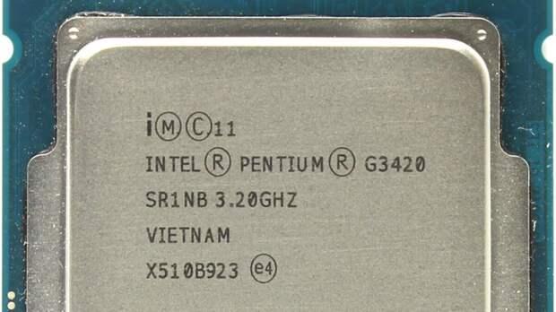 Intel cобирается возродить выпуск снятого с производства процессора