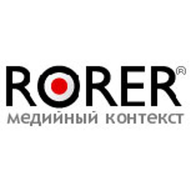Имиджевая реклама в T-RORER теперь в 4 раза бесплатнее