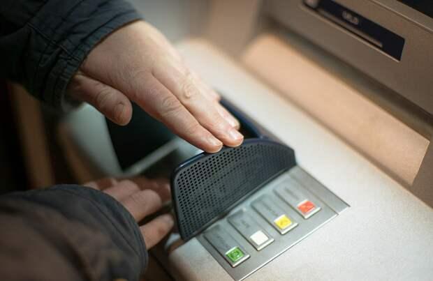 Семейная пара из Глазова перевела мошенникам более 1 млн рублей