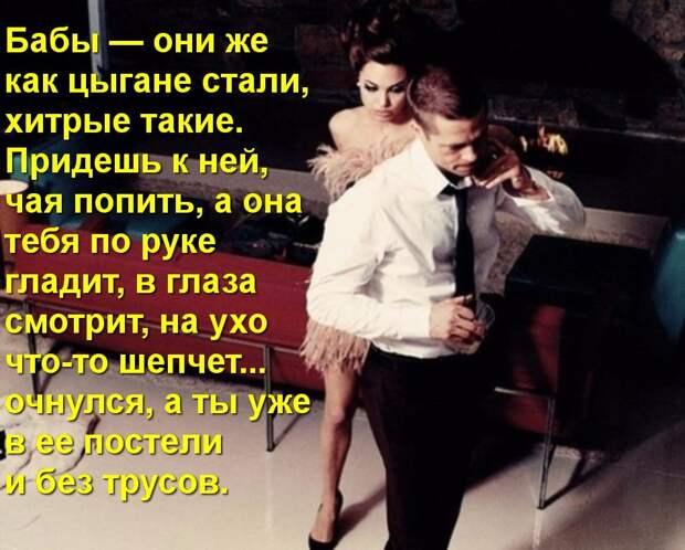 Женщина не хочет замуж до тех пор, пока она не встретит своего мужчину...