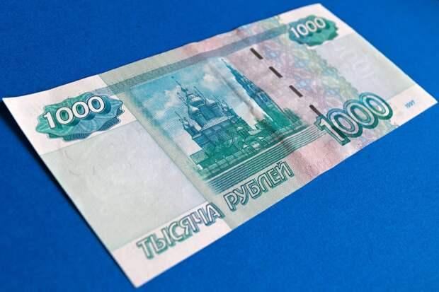 Российские банкноты получат новы дизайн