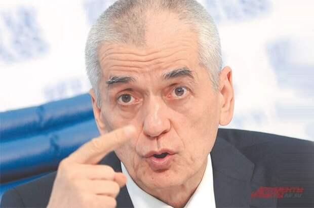 Онищенко объяснил критику российской вакцины от коронавируса за рубежом