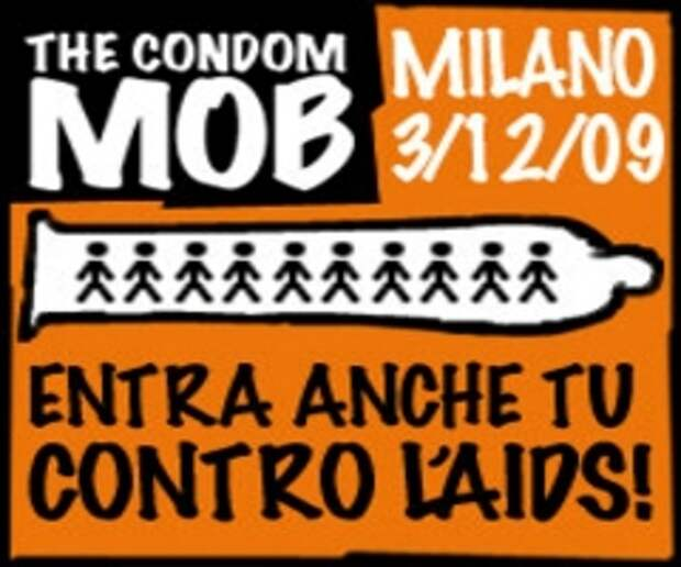 Сколько студентов поместятся в одном презервативе?