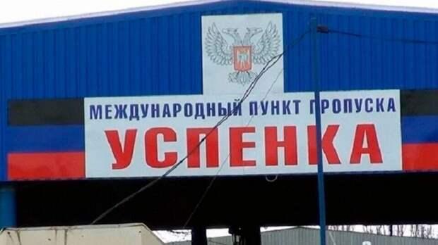 В погранслужбе пояснили, будут ли закрывать границу Донбасса с Россией