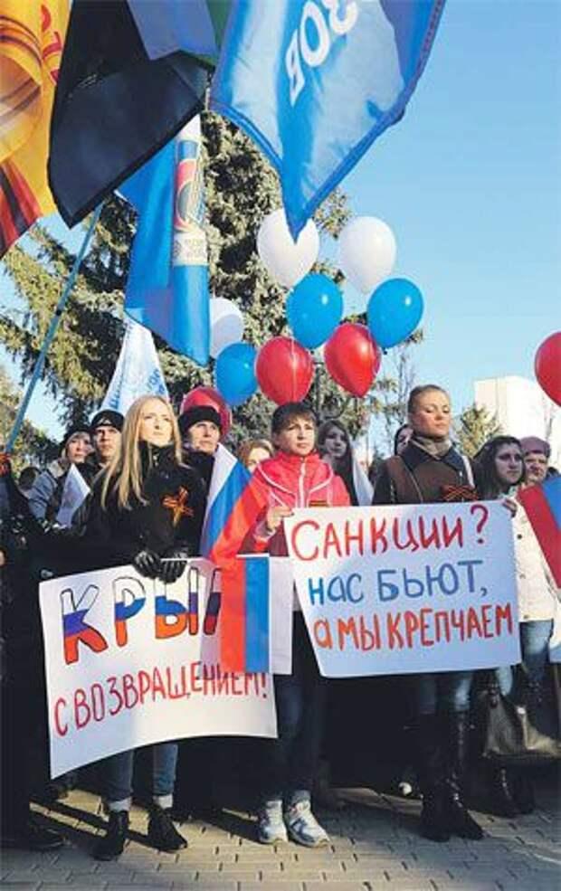 Крым народного единства