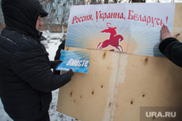 http://ura.ru/images/news/upload/news/212/546/1052212546/24159_Miting_Natsionalyno_osvoboditelynogo_dvizheniya_u_amerikanskogo_konsulystva_v_Ekaterinburge_rossiya_ukraina_belarusy_3645.2430.0.0.jpg
