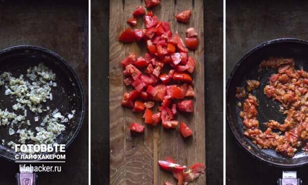 Овощное масло: тушим помидоры и лук
