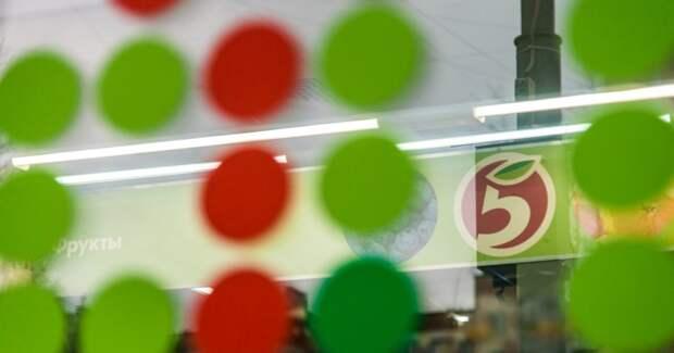 Оборот онлайн-бизнесов X5 превысил 21 млрд рублей
