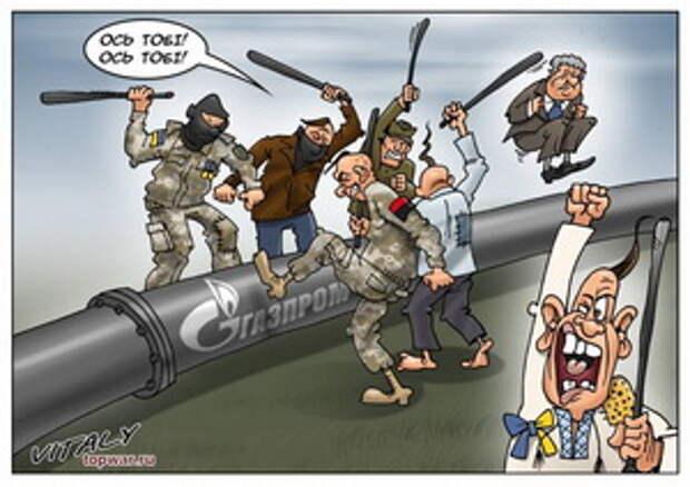"""""""Декоммунизация"""" ГТС Украины: """"Газпром"""" начал демонтаж трубопроводов для транзита"""