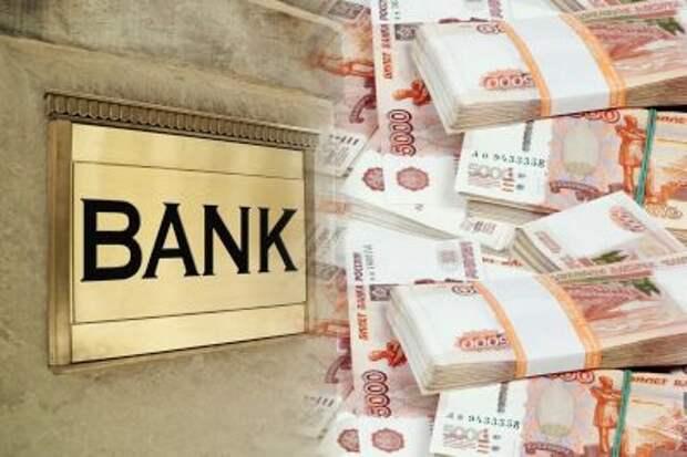 Банковский сектор. Полгода - полёт нормальный