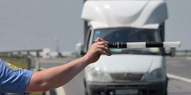 Чем грозит водителю обновленный КоАП
