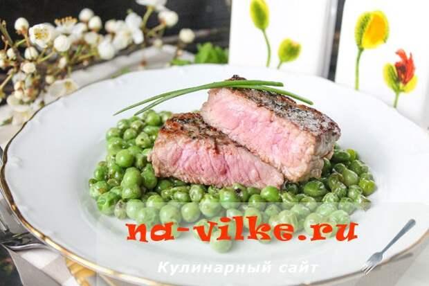 Медальоны из говядины с зеленым горошком