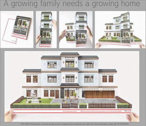 Растущей семье - растущий дом