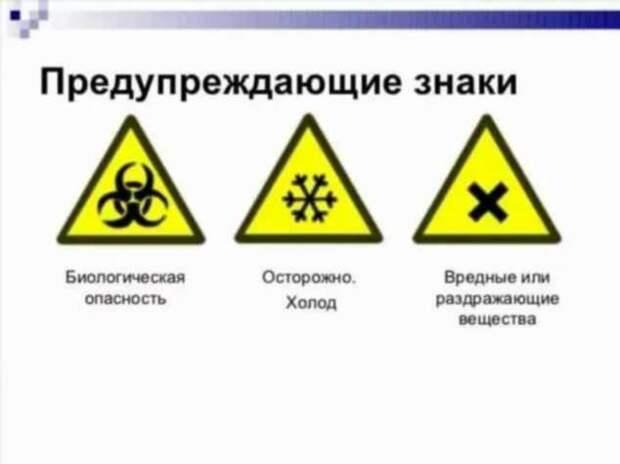 Предупреждающие таблички по коронавирусу. Подборкаchert-poberi-tablichki-koronavirus-03120211092020-10 картинка chert-poberi-tablichki-koronavirus-03120211092020-10