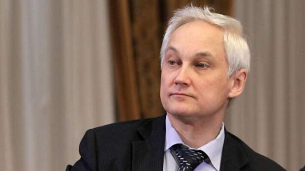 Первый заместитель председателя Правительства РФ Андрей Белоусов