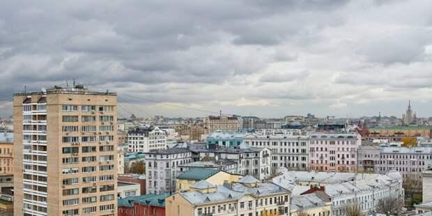 Власти Москвы усилили меры экономической поддержки населения