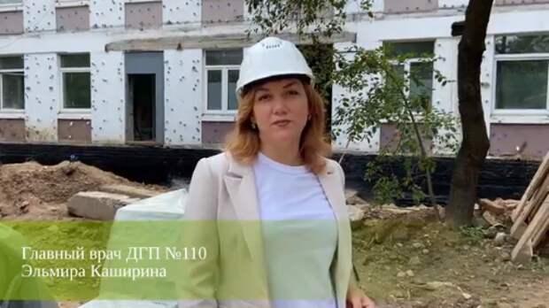 В поликлинике на Хачатуряна ведется монтаж оконных блоков