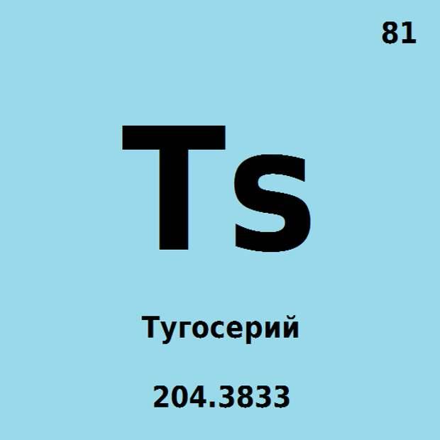 1449572488-9846cb791fc98a8f1cfb95af22dddb0b