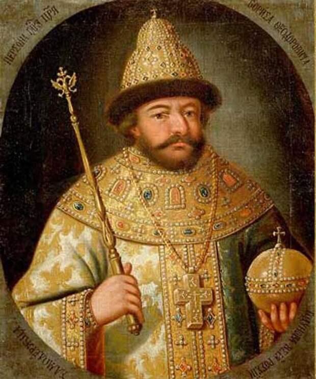 Царь Иван I Калита.  С картины художника. Фото из открытых источников
