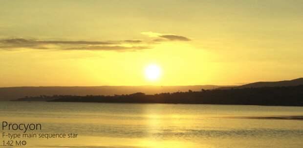 А это - Процион Альдебаран, закат, солнце