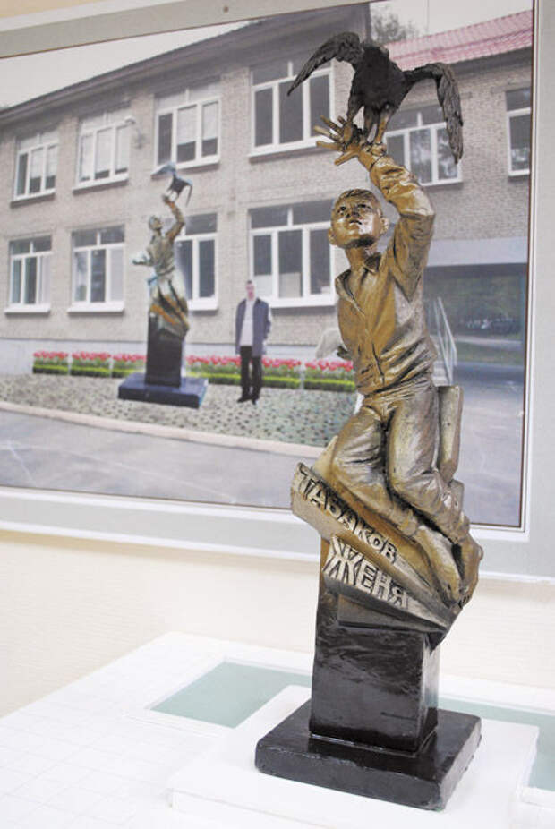 Орден мужества посмертно Жене Табакову герои, дети