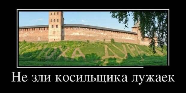 Ума палата