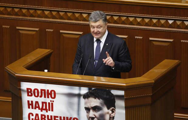 Порошенко решил, что делать с Донбассом