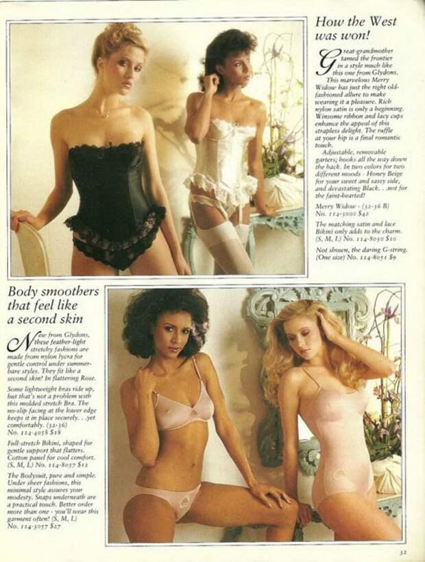 Модные страсти. ПЕРВЫЙ КАТАЛОГ VICTORIAS SECRET: 22 фотографии женского нижнего белья, которое было популярным 36 лет назад