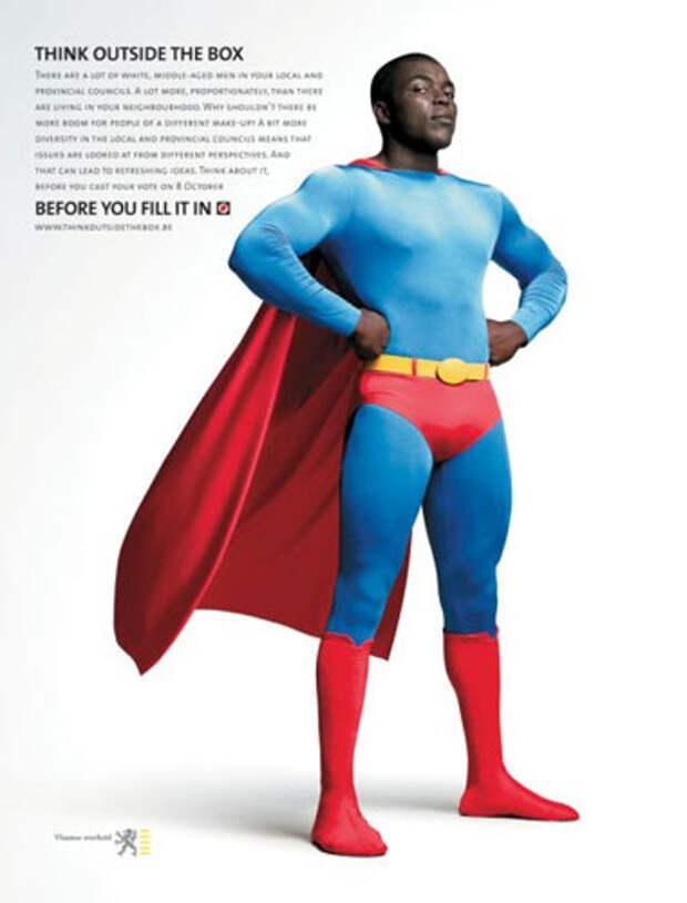 Голосуйте за черного Супермена!