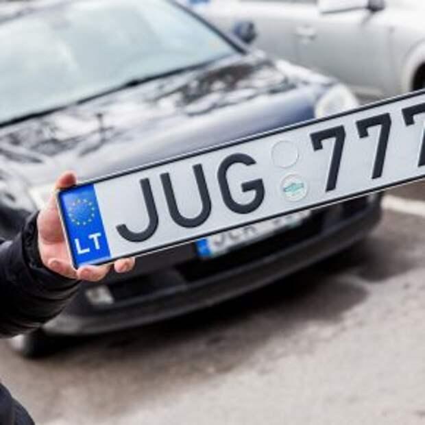 «Самый глупый закон в истории Литвы»: эксперт жестко раскритиковал новую инициативу правительства