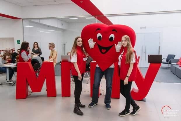 Волонтерский центр МГПУ наградили за вклад в донорство крови